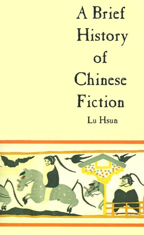 9780898751543: A Brief History of Chinese Fiction