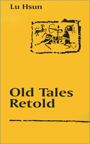 9780898752502: Old Tales Retold