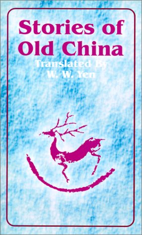 9780898753202: Stories of Old China