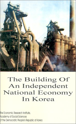 the building of a new nation essay Building the nation with synchronization essay - taxes are financial charges laid upon individuals or property owners to support the government, it includes the expenditures on war, the enforcement of law and public order, protection of property, economic infrastructure, public works, social engineering, to fund welfare and public services, and.