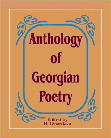 9780898756722: Anthology of Georgian Poetry