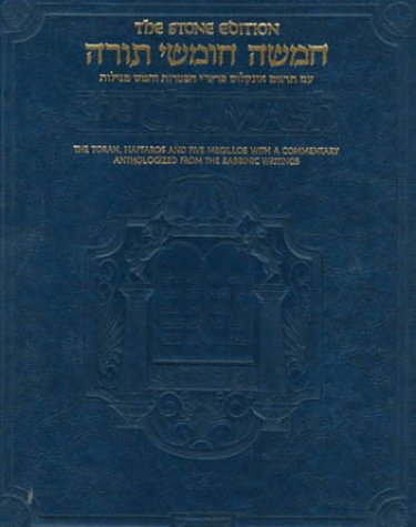 9780899060149: The Chumash: The Stone Edition, Full Size (ArtScroll) (English and Hebrew Edition) The Torah: Haftaros and Five Megillos with a Commentary Anthologized from the Rabbinic Writings