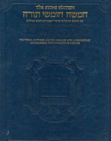 9780899060149: The Chumash: The Stone Edition