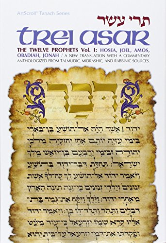 9780899060170: [Tere asar] =: Trei asar : The twelve prophets : a new translation with a com...