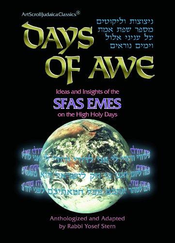 9780899060231: Artscroll: Days of Awe: Sfas Emes by Rabbi Yosef Stern (Artscroll Judaica Classics)