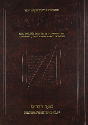 9780899060309: Sapirstein Edition Rashi: The Torah with Rashi's Commentary Translated, Annotated and Elucidated, Vol. 5 [Full Size], Deuteronomy [Devarim]