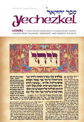 9780899060699: Ezekiel, Yechezkel, The Artscroll Tanach Series, A New Translation With A Commentary Anthologized From Talmudic, Midrashic and Rabbinic Sources (English and Hebrew Edition)