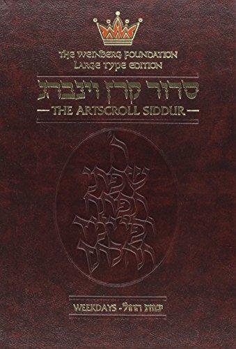 9780899060859: ArtScroll Weekday Siddur (English and Hebrew Edition)
