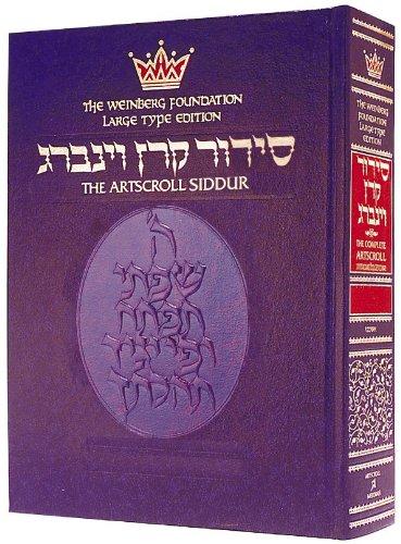 The Weinberg Foundation: The Artscroll Sabbaths & Festivals: Zlotowitz, Meir and Rabbi Nosson ...