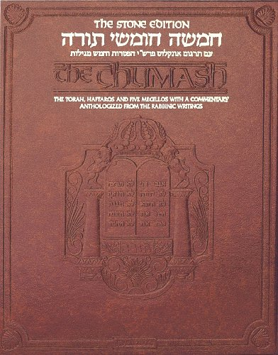 9780899061023: The Stone Edition of the Chumash: Full Size Brown Leather