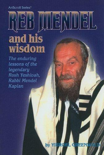 9780899061177: Reb Mendel and His Wisdom (ArtScroll (Mesorah))