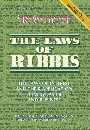 9780899061269: The Laws of Ribbis
