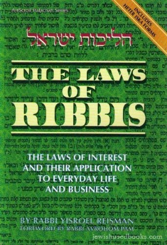 9780899061276: The Laws of Ribbis