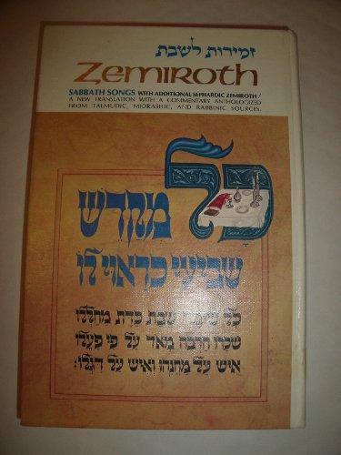 Zemiroth-Sabbath Songs: Scherman, Nosson