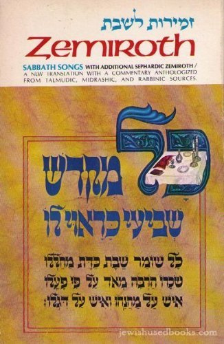 Zemiroth: Sabbath Songs with additional Sephardic Zemiroth, a new translation with a commentary ...