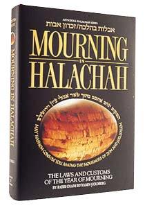 9780899061726: Mourning in Halachah (The Artscroll Halachah Ser.))