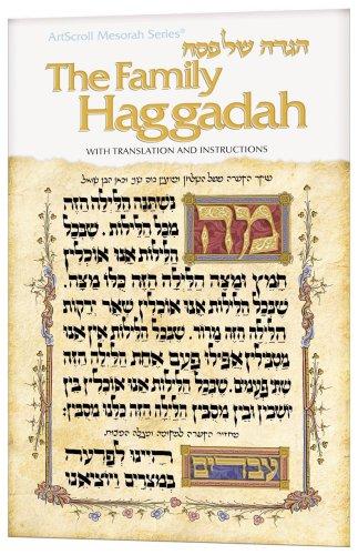 9780899061788: Family Haggadah: Hagadah Shel Pesah