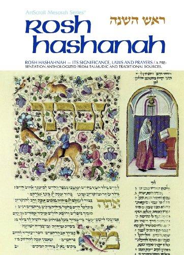 9780899061955: Rosh Hashanah: Its Significance, Laws, & Prayers (Artscroll Mesorah Series) (English, Hebrew and Hebrew Edition)