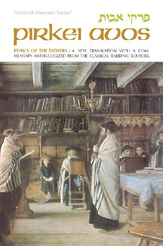 9780899062051: Ethics of the Fathers: Pirkei Avos (ArtScroll mesorah series) (English and Hebrew Edition)