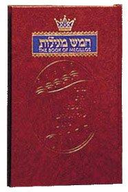 9780899062259: the book of Megillos