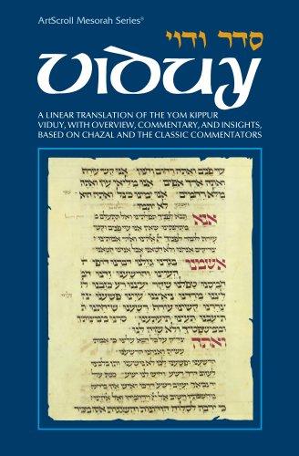 Viduy: Scherman, Rabbi Nosson