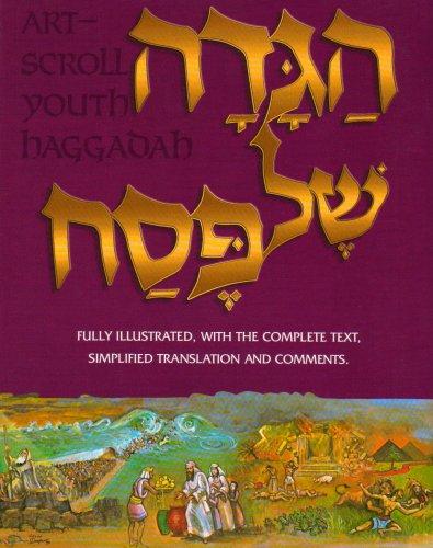 Artscroll Youth Haggadah.: Ziotowitz, Rabbi Meir; Gold, Rabbi Avie.
