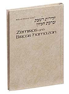 9780899062358: Artscroll: Zemiros / Bircas hamazon Pocket Size Edition by Rabbi Nosson Scherman (Hebrew and English Edition)