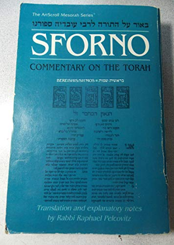 9780899062396: Sforno: Commentary on the Torah (The Artscroll Mesorah Series, Volume 1 - Bereishis-Shmos)