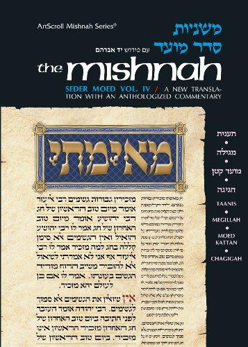 Mishnah: Volume 1 a - Seder Nezikin