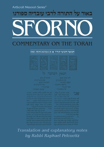 9780899062686: Sforno: Commentary on the Torah, Complete Volume (The ArtScroll Mesorah Series)