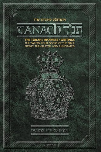 9780899062709: Tanach: The Torah, Prophets, Writings: The Twenty-four Books of the Bible Newly Translated and Annotated The Stone Edition (Green) Artscroll Series