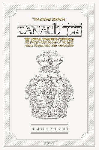 Tanakh: Torah, Neviim, Ketuvim] = Tanach: The Torah, Prophets, Writings: The Twenty-Four Books of ...