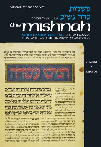 9780899062778: Seder Nashim: Kesubos (Artscroll Mishnah Series) (English and Hebrew Edition)
