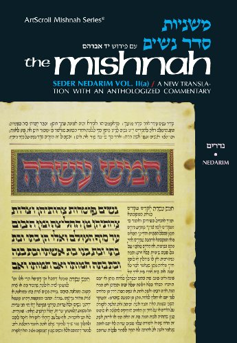 9780899062792: Seder Nashim: Nedarim (Artscroll Mishnah Series) (English and Hebrew Edition)