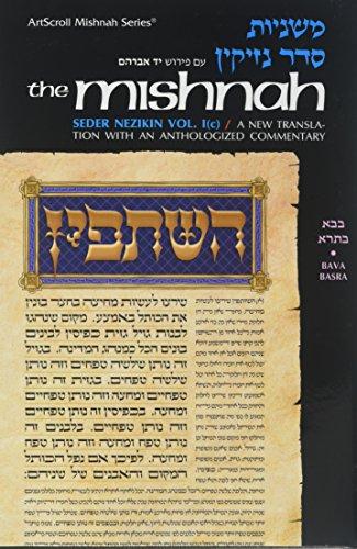 Tractate Bava Basra (Seder Nezikin 1c) (ArtScroll: Roberts, Matis