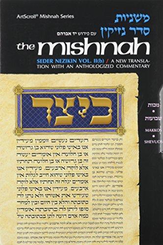Mishnah [Nezikin vol  2b - MAKKOS, SHEVUOS]