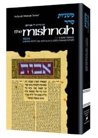 30. Yad Avrohom Mishnah Series: Tractate BECHOROS (Seder Kodashim 2b): Artscroll Mesorah