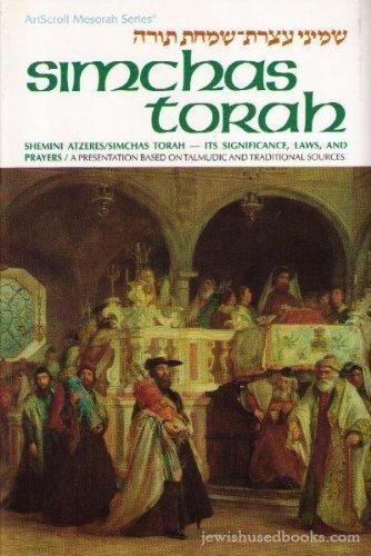9780899063188: Simchas Torah