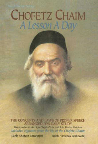9780899063218: Chofetz Chaim: A Lesson a Day: The Concepts and Laws of Proper Speech Arranged for Daily Study (ArtScroll (Mesorah))