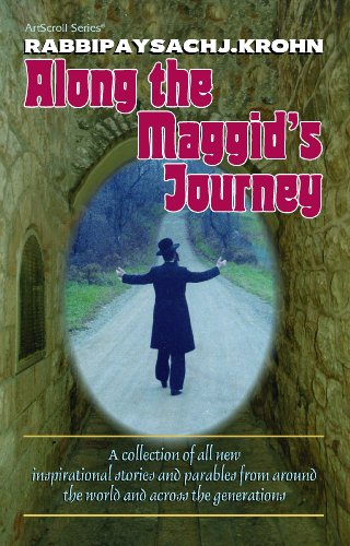9780899063249: Along the Maggid's Journey: Stories That Touch the Heart, from Around the World & Across the Generations