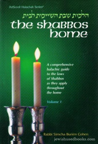 The Shabbos Home: Vol. 1: Cohen, Rabbi Simcha