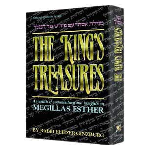 9780899063683: The King's Treasures/Megillas Esther: A Wealth of Commentary and Insights on Megillas Esther