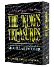 The King's Treasures / Megillas Esther: Rabbi Yechiel Spero