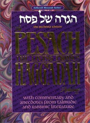 9780899063935: The Pesach Haggadah Anthology: The Living Exodus (Artscroll Mesorah Series)