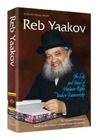 9780899064154: Reb Yaakov