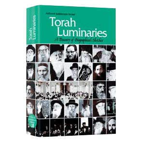 9780899064390: Torah Luminaries: A Treasury of Biographical Sketches (Artscroll Judaiscope Series)