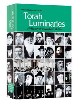 9780899064406: Torah Luminaries: A Treasury of Biographical Sketches (Artscroll Judaiscope Series)
