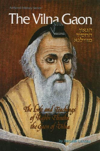 the life of vilna gaon The gaon of vilna's commentary on the torah prophets and writings with  explanations by his son rabbi  a life of torah - hacham ovadia yosef image .