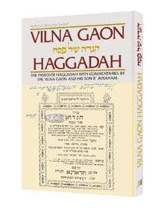 9780899064482: Vilna Gaon Haggadah: The Passover Haggadah With Commentaries by the Vilna Gaon and His Son R'Avraham