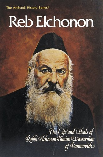 9780899064505: Reb Elchonon ([Historyah]) ([Hisṭoryah]) (English and Hebrew Edition)